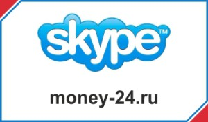 24moneyskype