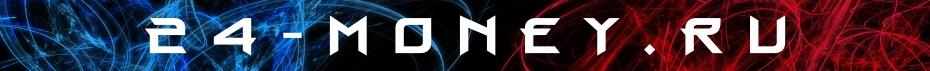 24-money.ru — Моментальная доставка игровой валюты.