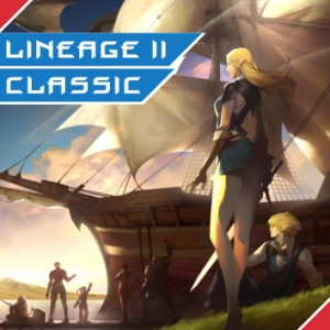 lineage2clas